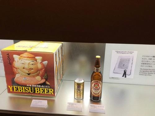 エビスビール記念館