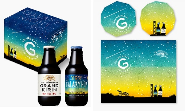 GALAXY NIGHT BOX