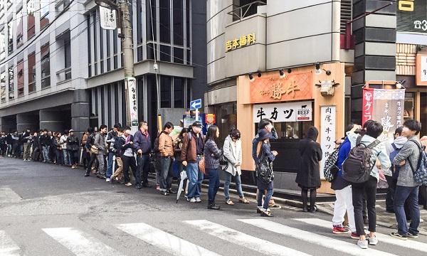 京都勝牛 新宿西口