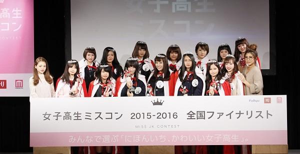 jkcon2015-finalist