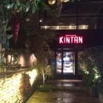 kintan-omotesandou