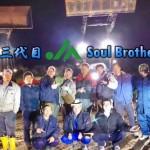 jasoulbrothers-ryusei
