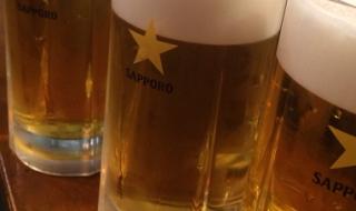 beergardenaicatch